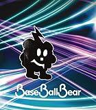 Base Ball Bear「ドラマチック」