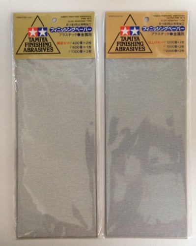 TAMIYA Finishing Abrasives 2-type Sets [Fine and Ultra-fine]
