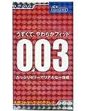 ジェクス コンドーム 【USUI003 12ケ入り】