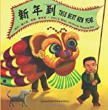 Janet S. Wong This Next New Year: (Chinese-English Bilingual Edition)