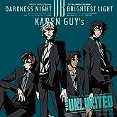 DARKNESS NIGHT|BRIGHTEST LIGHT