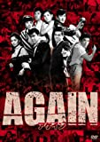 AGAIN アゲイン DVD