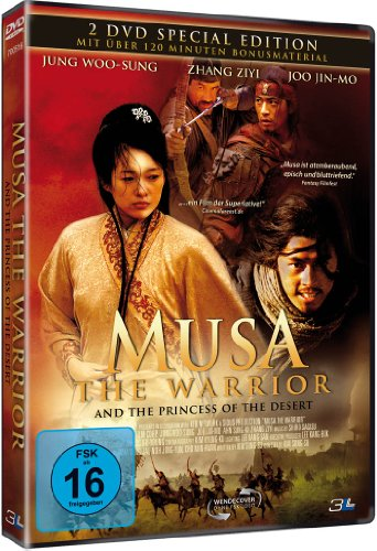 musa-the-warrior-and-the-princess-of-the-desert-edizione-germania