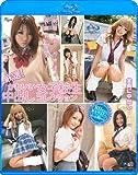 グレイズ/厳選!かわいい女子校生 中●しコレクション [Blu-ray]