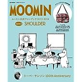 MOOMIN ムーミン公式ファンブック 2013-2014 style2 SHOULDER (e-MOOK 宝島社ブランドムック)