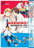 Warning! Whispers of Love (Yaoi Manga)