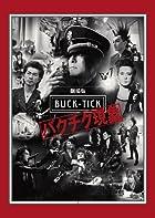 �����BUCK-TICK ~����������~ [Blu-ray]()