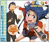 とらドラ! DJCD Vol.3