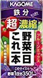 カゴメ 野菜一日これ一本 超濃縮 鉄分 (プルーンミックス) 125ml×48本 (野菜1日これ1本 野菜ジュース) [その他]