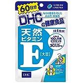 DHC 60日天然ビタミンE [大豆] 60粒(30.6g)
