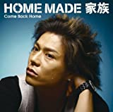 HOME MADE 家族 / Come Back Home