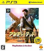 アンチャーテッド -砂漠に眠るアトランティス- PlayStation 3 the Best