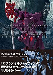 �إޥ֥�� ���륿�ͥ��ƥ����ٸ�ᥫ��������� MUV-LUV ALTERNATIVE INTEGRAL WORKS (TECHGIAN STYLE)