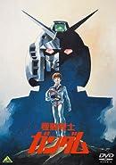 機動戦士ガンダム THE ORIGIN Ⅲ【OVA】の画像