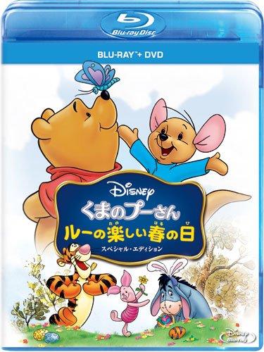 ���ޤΥס�����/�롼�γڤ����դ��� ���ڥ���롦���ǥ������ [Blu-ray]
