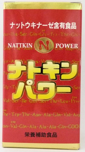 ナトキンパワー 250mgx120粒 ナットウキナーゼ含有食品