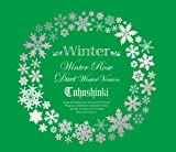 Winter Rose -reversible ver.--東方神起