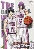 黒子のバスケ 2nd SEASON 8 [DVD]