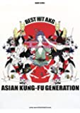 バンド・スコア  ASIAN KUNG-FU GENERATION「BEST HIT AKG」