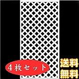 ラティス 格子 ホワイト 1800×900 (4枚セット)【訳あり】