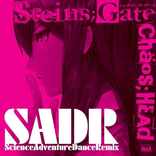 Science Adventure Dance Remix「CHAOS;HEAD」「STEINS;GATE」