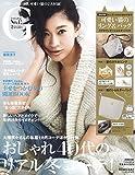 GLOW (グロー) 2017年 02月号 雑誌 /宝島社 4910033030270