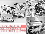 ワゴンR/AZ-ワゴン CCFLリング付プロジェクターヘッドライト(クローム/ホワイトCCFL)