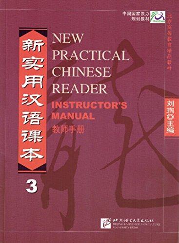 New Practical Chinese Reader, Vol. 3: Instructor's Manual (Chinese Edition)
