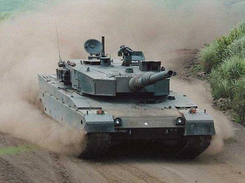 Defense Force TYPE 90 Japan Battle Tank RC 1/24 Remote Control Airsoft MBT Marui OEM Version
