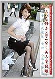 働くオンナ 44 [DVD]