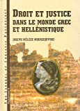 img - for Droit et justice dans le monde grec et hellenistique (Journal of Juristic Papyrology Supplement) (French Edition) book / textbook / text book