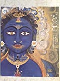 img - for YOGA, THE ART OF TRANSFORMATION book / textbook / text book