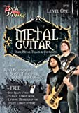 echange, troc Metal Guitar: Dark Metal Triads & Chugging 1