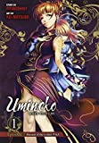 img - for Umineko WHEN THEY CRY Episode 3: Banquet of the Golden Witch, Vol. 1 book / textbook / text book