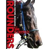 「ROUNDERS」vol.1 特集「調教」 馬と話す男たち