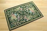 玄関マット 屋内 室内用 ゴブラン 095 ダーク グリーン サイズ 約 50×80 cm おしゃれ な 花柄 ゴブラン織り 薄型 マット 滑り止め 付き