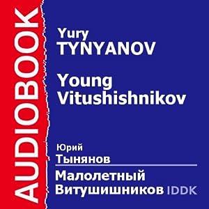 Young Vitushishnikov [Russian Edition] | [Yury Tynyanov]