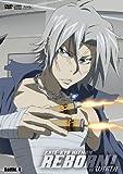 家庭教師ヒットマンREBORN! vsヴァリアー編【Battle.4】 [DVD]