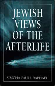 a comparison of sumerian and hebrew views of the afterlife The result was a blend of religious thought, sumerian and semitic, in which everything (a tree, a stone, a fish, a bird, a person, or even an abstract idea).