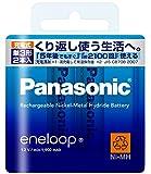 パナソニック eneloop 単3形充電池 2本パック スタンダードモデル BK-3MCC/2