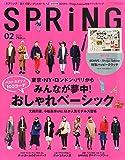 spring (スプリング) 2015年2月号