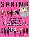 spring (スプリング) 2015年 02月号 [雑誌]