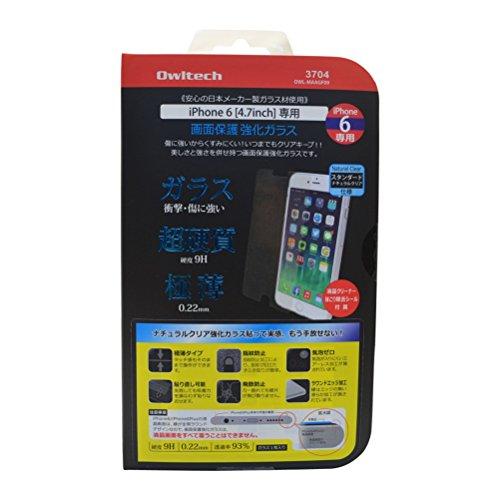 オウルテック iPhone6 4.7インチ 液晶保護 強化ガラスフィルム クリア 0.22mm 硬度9H 気泡ゼロ クロス付属 OWL-MAAGF09