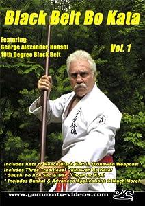 Black Belt Bo Kata vol. 1