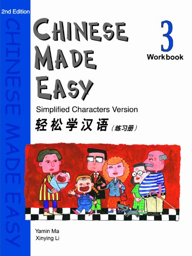 Chinese Made Easy Workbook, Level 3 (English and Mandarin Chinese Edition) (Chinese Made Easy Workbook compare prices)