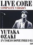 LIVE CORE 完全版 ~ YUTAKA OZAKI IN TOKYO DOME...[DVD]