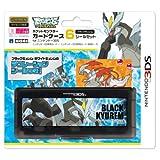 ポケットモンスターカードケース6+シールセット for ニンテンドー3DS ブラックキュレム