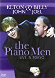 John, Elton & Joel, Billy - Piano Men, The - Live In Tokyo - DVD