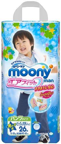 japanische-windeln-moony-xxl-boy-13-25kg-japanese-nappies-pull-up-moony-xxl-boy-13-25kg-moony-xxl-bo