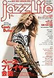 jazz Life (ジャズライフ) 2012年 01月号 [雑誌]